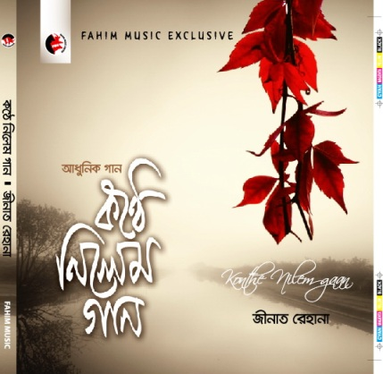 Best Latest Top Shuvo Sokal E Greetings for free download